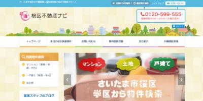 株式会社ハウスジャパンの画像