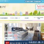 株式会社ハウスジャパンの口コミや評判
