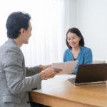 不動産購入の前にFP(ファイナンシャルプランナー)に相談するメリット