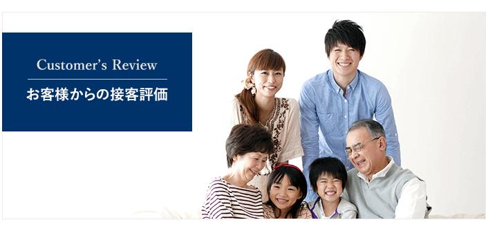 株式会社東宝ハウス浦和の画像4