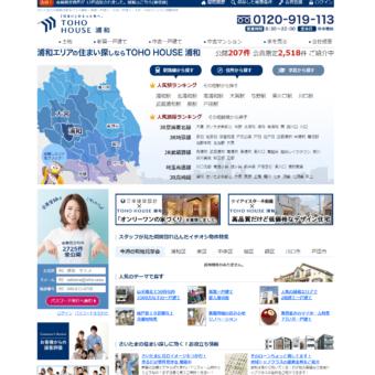 株式会社東宝ハウス浦和の画像